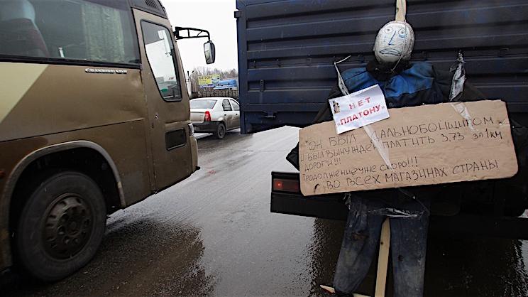 Протестующие дальнобойщики выбрали лидеров для двух лагерей под Москвой