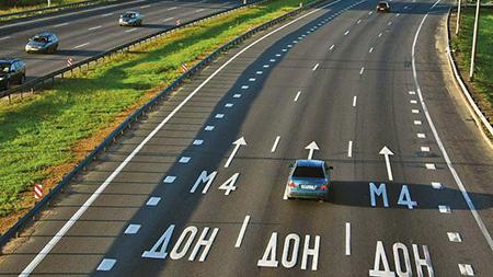 Новый участок платного проезда на М4 «Дон»