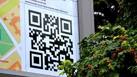 Билборды с QR-кодами для водителей появились на дорогах Гродненской области