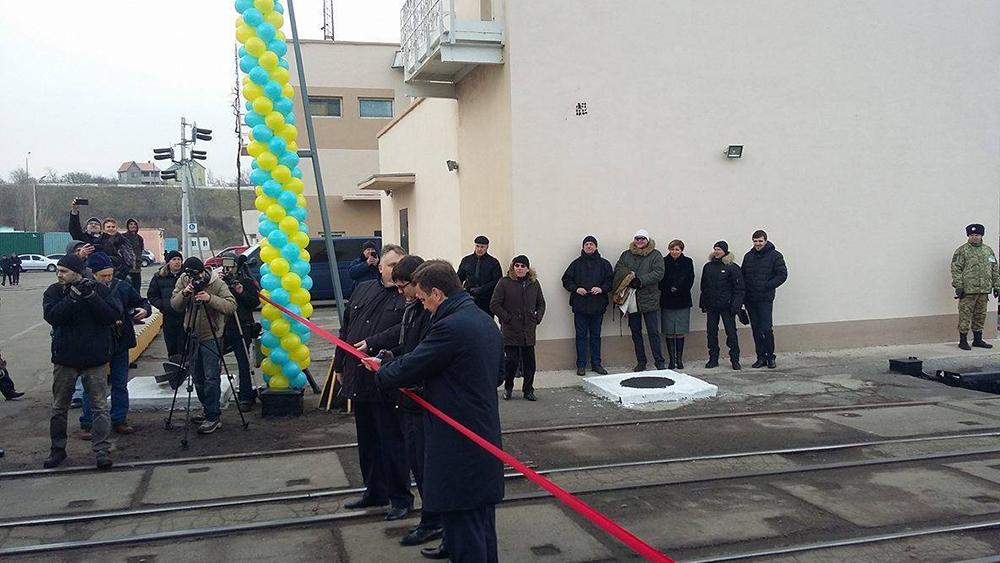 Украина запустила маршрут доставки грузов в Китай в обход России