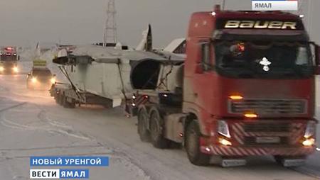 Груз самолет СУ-24: 2100 километров по дорогам России (Видео)