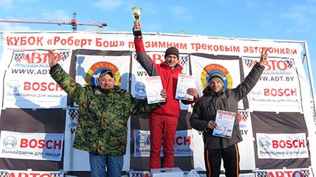 В Минске прошел девятый Кубок «Роберт Бош»