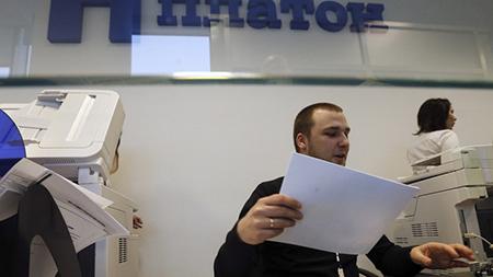 «Платон» пополнил Федеральный дорожный фонд почти на 4 млрд рублей