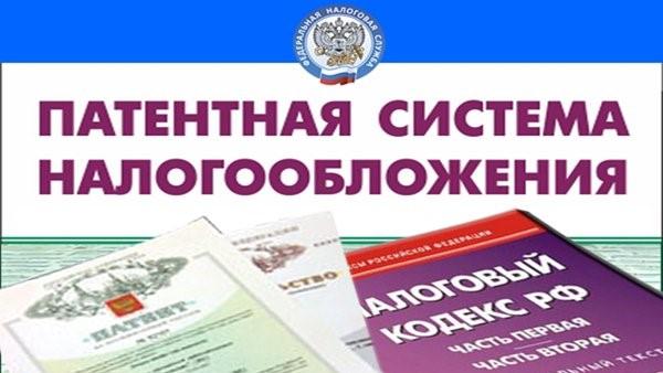 Для перевозчиков России могут ввести упрощенную форму бизнеса