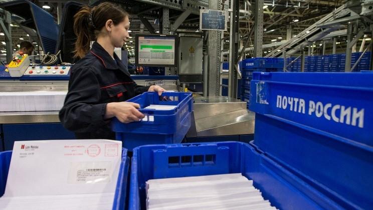 Свыше 50% заказов россиян в интернет-магазинах в 2015 году доставлены «Почтой России»