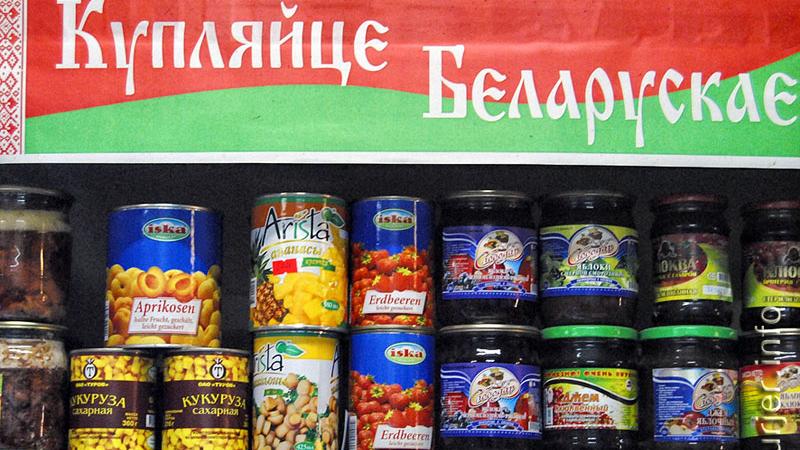 Минск проведет переговоры о предоставлении в Казахстане, Украине и России белорусских товаров в лизинг