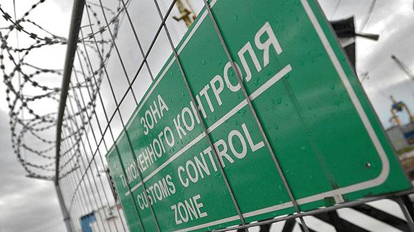 Таможенные органы будут выполнять функции Россельхознадзора и Роспотребнадзора в некоторых пунктах пропуска