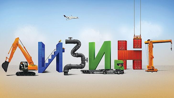 Юрлицам в Беларуси разрешили «некоммерческий» лизинг