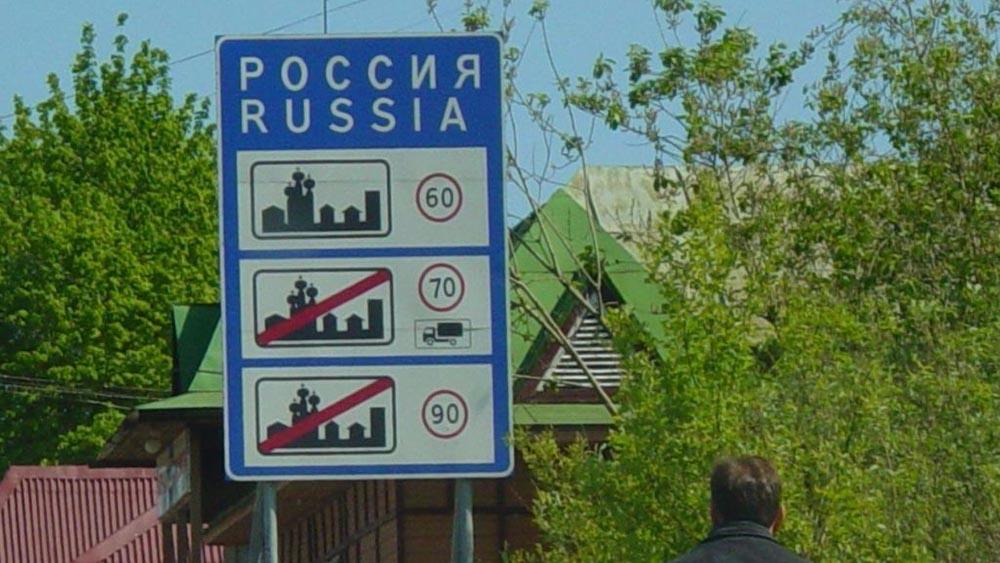 Россия. Новые правила задержания транспортных средств