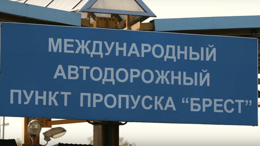 ГТК Беларуси выпустил обучающее видео об использовании электронной очереди