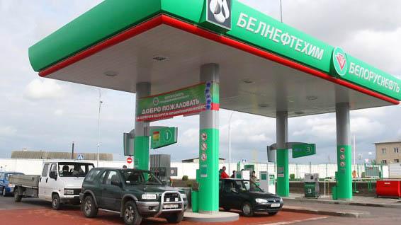 «Белнефтехим»: цены на топливо будут расти из-за налогового маневра в России
