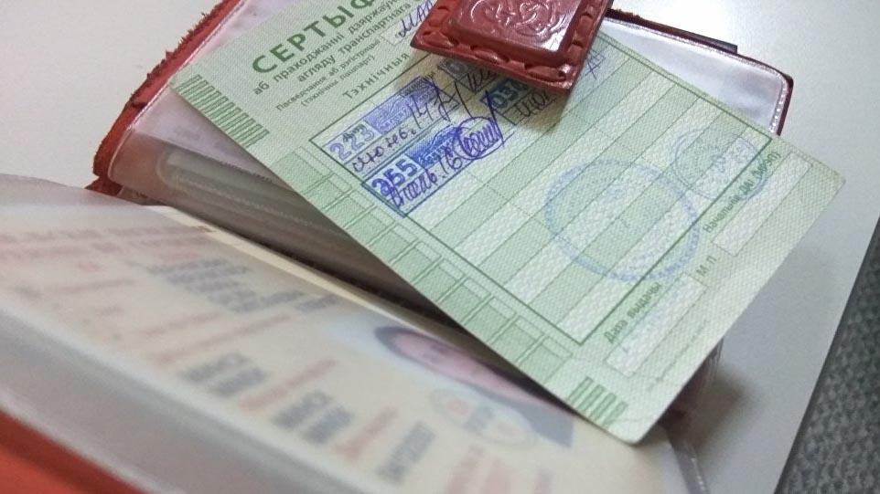 Литовские пограничники стали проверять техосмотр