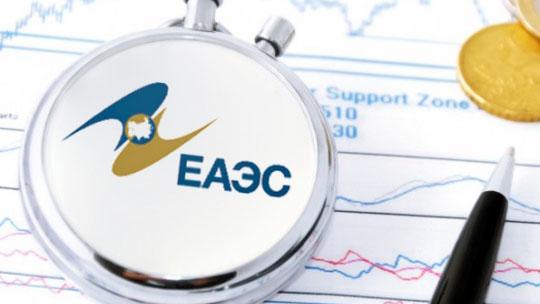 ЕЭК приняла решения по реализации нововведений Таможенного кодекса ЕАЭС