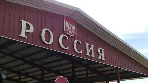 В России в четырех автомобильных пограничных пунктах начнется реконструкция