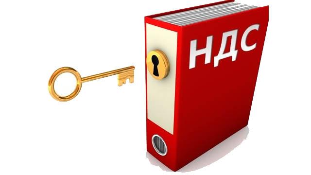 При покупке товаров в странах ЕАЭС российскими компаниями НДС уплачивается организацией приобретающей товар
