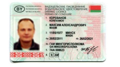 Белорусским водителям могут разрешить работать в России с национальными правами