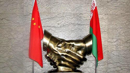 Беларусь и Китай подписали соглашение о развитии международных грузовых перевозок
