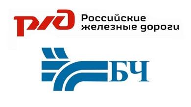 РЖД и «Белорусская железная дорога» подписали программу развития инфраструктуры до 2020 года