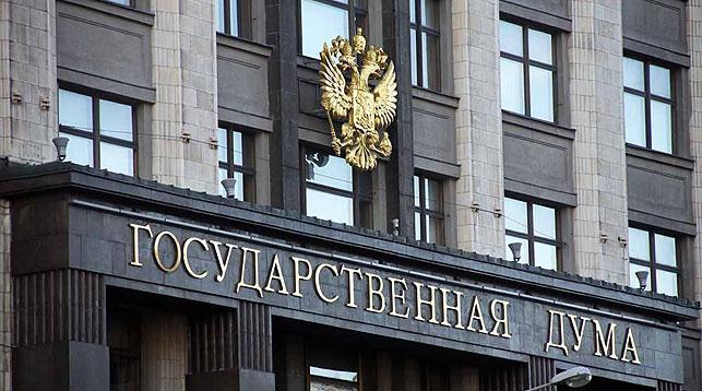 Госдума приняла обращение к премьер-министру России по приравниванию белорусских водительских прав к российским