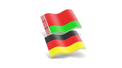 Товарооборот Беларуси и Германии превысил миллиард долларов