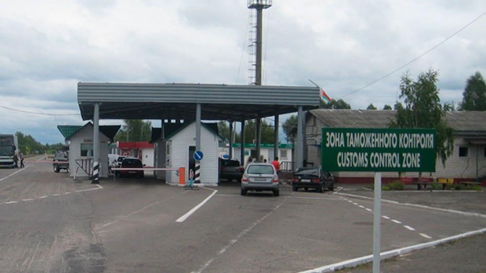 Пункт пропуска «Комарин» на границе с Украиной временно закрыт