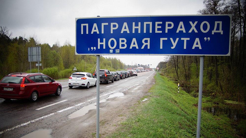 В пункте пропуска «Новая Ярыловичи» Черниговской таможни гражданами Украины «заблокирована» дорога