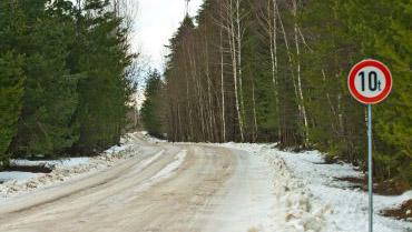В Латвии введены ограничения по массе грузовиков на грунтовых дорогах