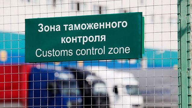 Продолжаются работы над созданием новой редакции Закона Республики Беларусь «О таможенном регулировании»