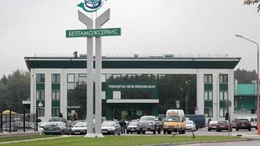 Белтаможсервис попал в тройку лучших транспортно-логистических компаний в РБ