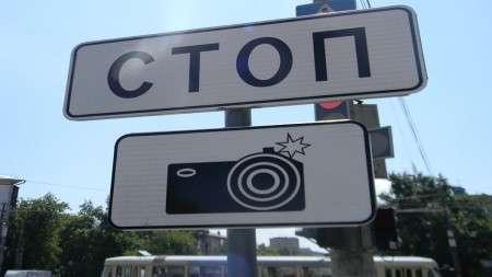В Солигорске появились новые камеры видеофиксации