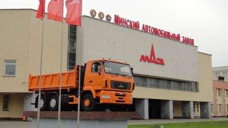 МАЗ: наблюдается сокращение объемов поставок на российский рынок