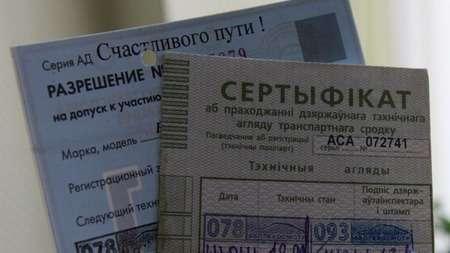 В Беларуси тенденция к непрохождению техосмотра набирает обороты