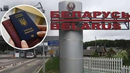 С 01.09 начнут действовать новые правила въезда на территорию РБ для украинских граждан