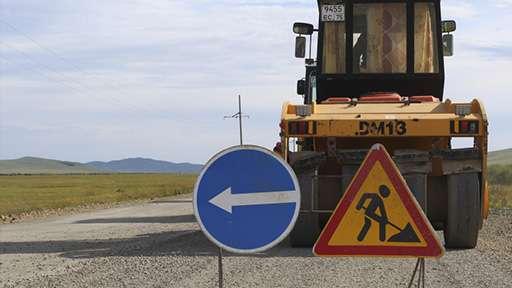 Завершается устранение дефектов трассы «Бырка-Акша» в Забайкалье
