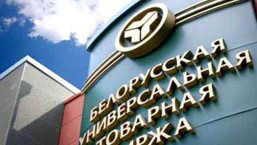 На бирже продали цемента почти на 1 млн.рублей