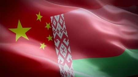 Беларусь и Китай договорились о формировании Комиссии по таможенному и карантинному сотрудничеству