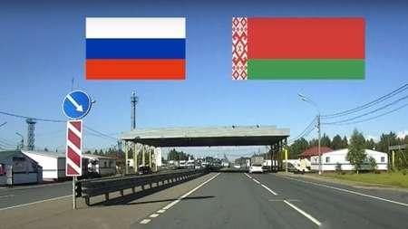 Министр иностранных дел РФ заявил о наличии плана действий по восстановлению транспортного сообщения с РБ