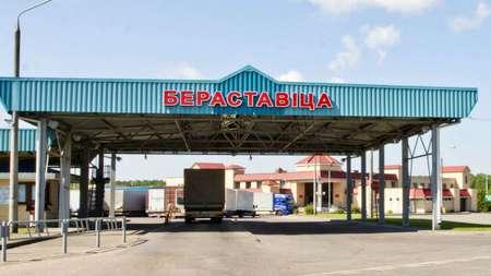 Дорожные работы ведутся на въезде пропускного пункта «Берестовица»