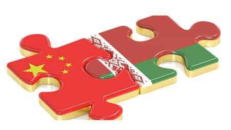 Беларусь и Китай обменялись опытом в сфере логистики и торговли на семинаре в Пекине