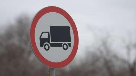 Ограничения на передвижение грузового транспорта будут действовать в двух федеральных землях Германии