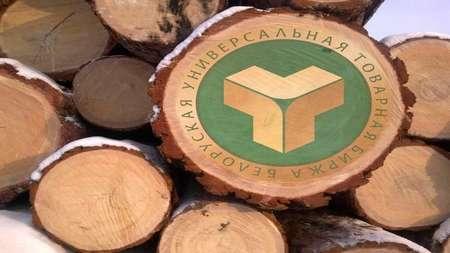 40% товарооборота БУТБ приходится на лесопродукцию