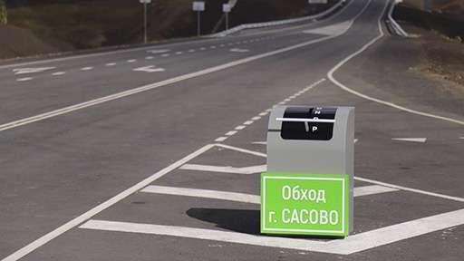 В Рязанской области открыт новый участок дороги