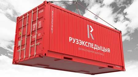Компания «Рузэкспедиция» намерена увеличить объем контейнерных перевозок в КНР