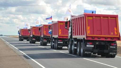 Введён в эксплуатацию участок дороги Милоградовка-Алабота