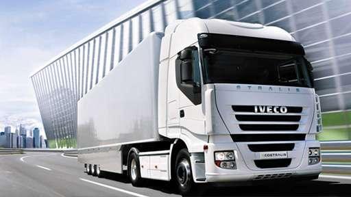 IVECO поставит грузовой транспорт в Южную Америку
