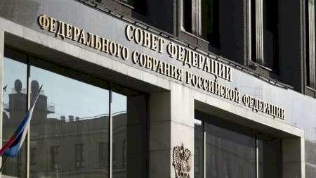 ВРоссии одобрен законопроект овведении национальной системы прослеживаемости товаров