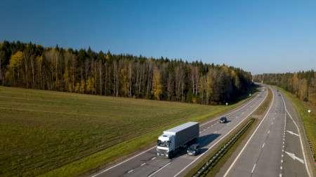 Экспорт белорусских товаров вКамчатский край заянварь-сентябрь 2020 года вырос на23%