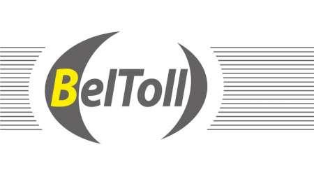 Электронная система BelToll вводит новый способ оплаты запроезд поплатным дорогам для легковушек