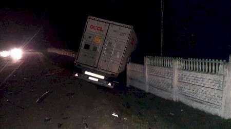 Легковой автомобиль выехал навстречку истолкнулся сфурой вВолковысском районе