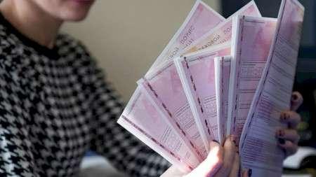 Купить полисы ОСАГО теперь возможно через платформу Московской биржи